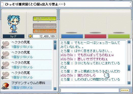 20060201183804.jpg
