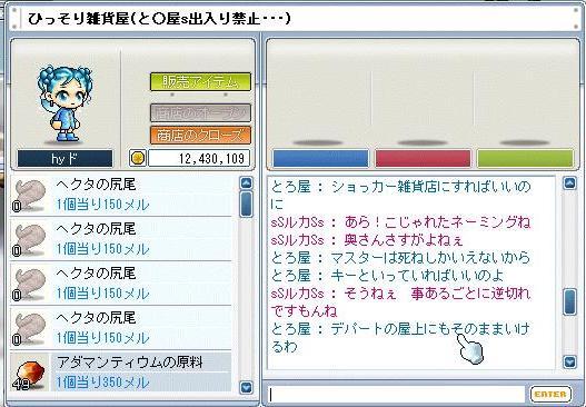 20060201183825.jpg