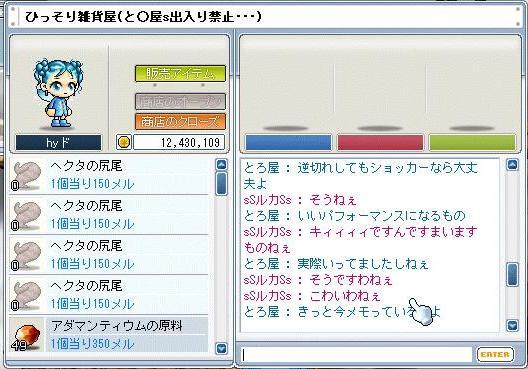 20060201183838.jpg