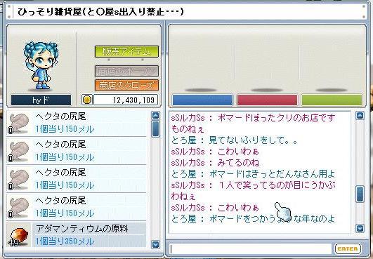 20060201183851.jpg