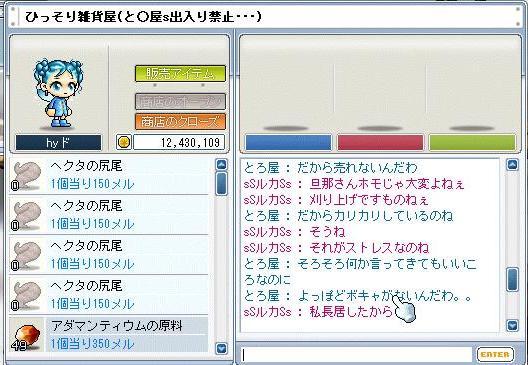 20060201183904.jpg