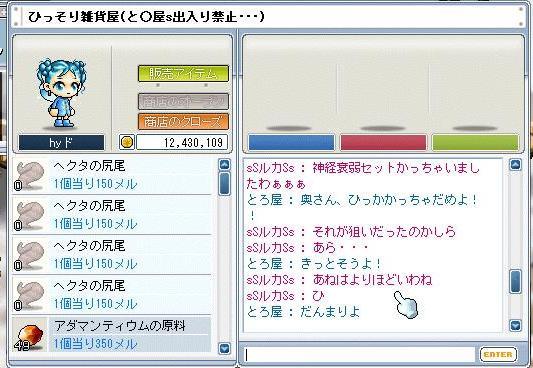 20060201183915.jpg
