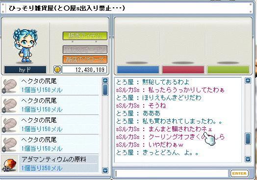 20060201183927.jpg