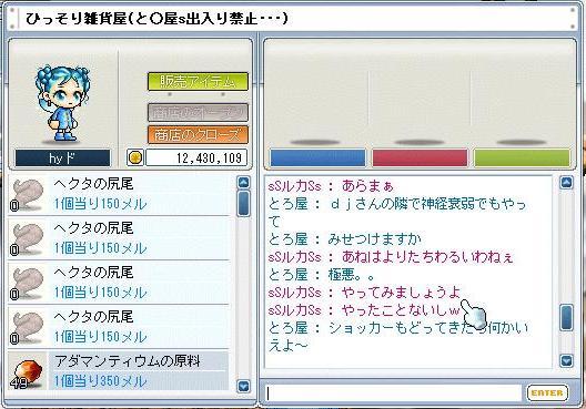 20060201183938.jpg