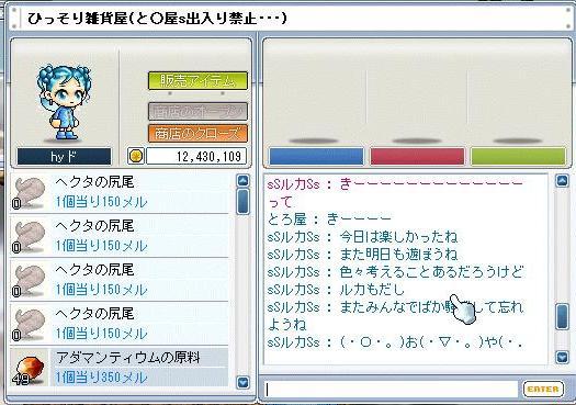 20060201183950.jpg