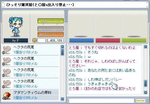 20060201184027.jpg