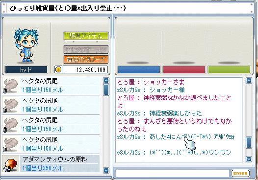 20060201184043.jpg