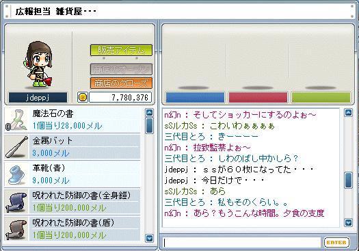 20060209174226.jpg