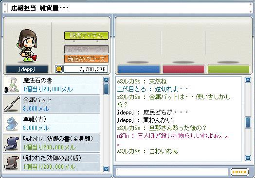 20060209174246.jpg