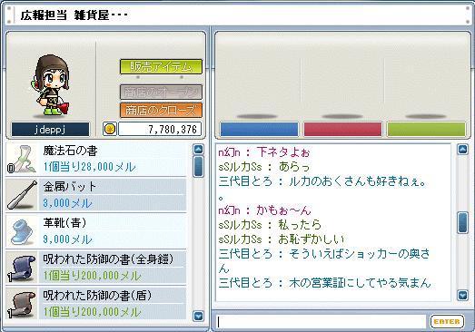 20060209174318.jpg