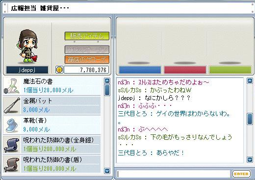 20060209174330.jpg