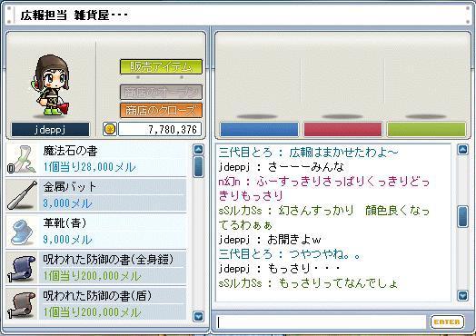 20060209174343.jpg