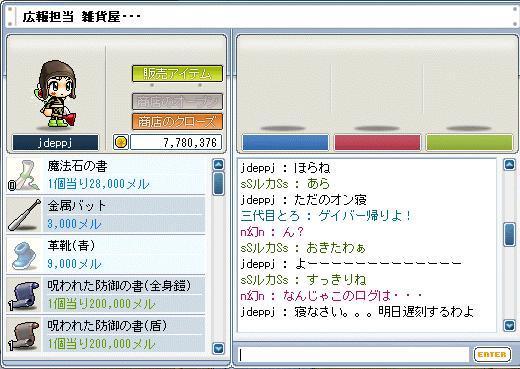 20060209174355.jpg