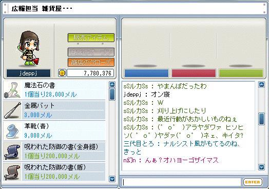 20060209174411.jpg