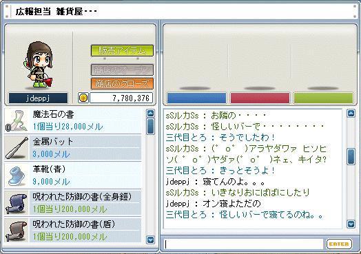 20060209174424.jpg