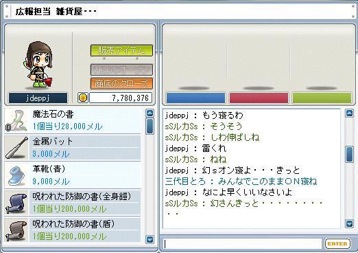 20060209174442.jpg