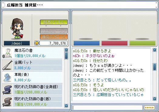 20060209174458.jpg