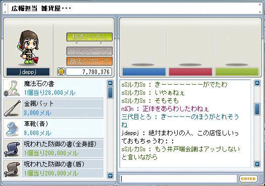 20060209174509.jpg