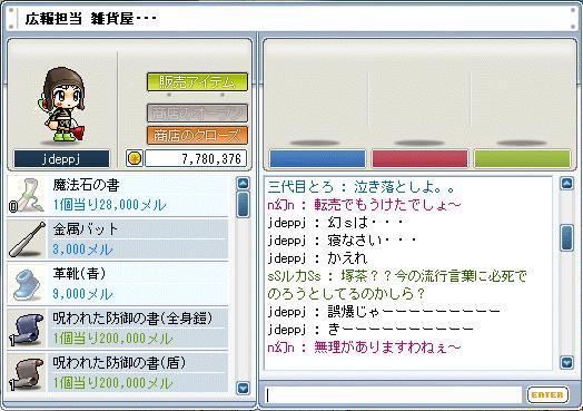 20060209174521.jpg
