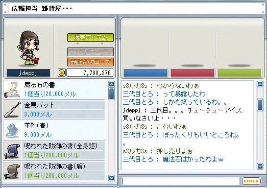 20060209174547.jpg