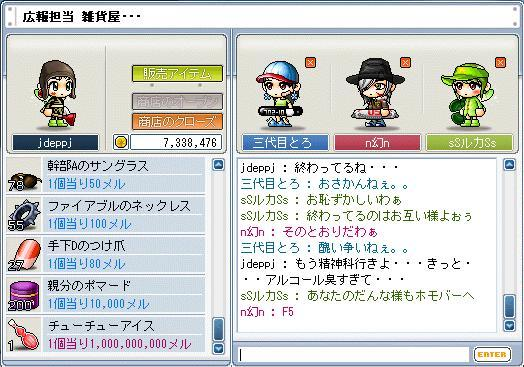 20060209174611.jpg