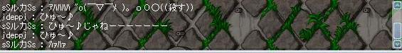 20060221135013.jpg