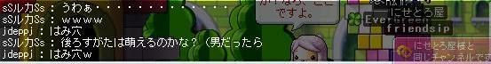 20060307192836.jpg