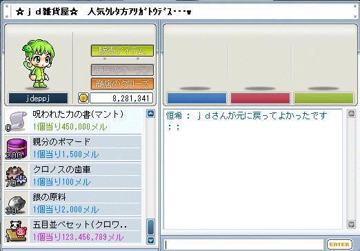 20060310011951.jpg