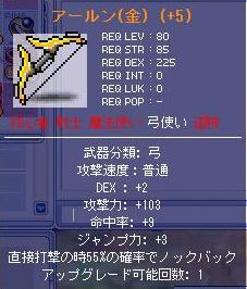 20060331132025.jpg