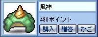 20060407142608.jpg