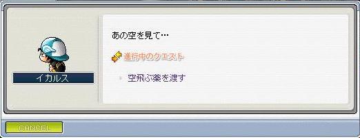 20060530123311.jpg