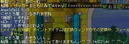 20060619134610.jpg