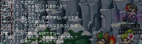 20060714014638.jpg