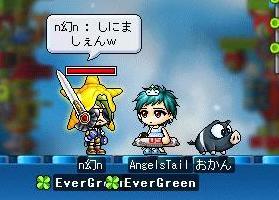 20060718003835.jpg