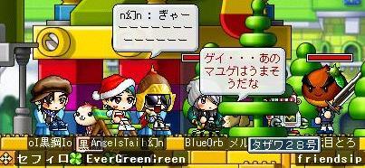 20060916112941.jpg