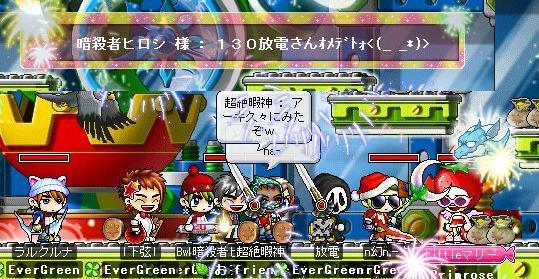 20070106124651.jpg