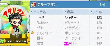 20070331013644.jpg