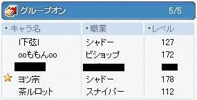 20070501134127.jpg
