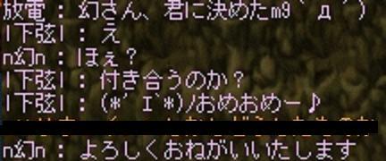 20070518015331.jpg