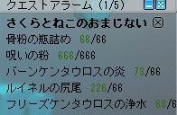 20070905133522.jpg