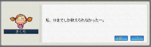 20070905133814.jpg