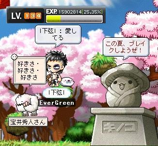 genzai134pa-.jpg