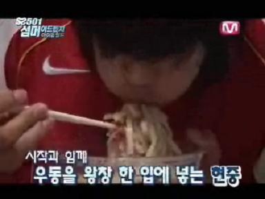 hyunjong10