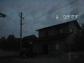 060824house.jpg