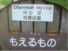2007.09.20gomibako-2.jpg