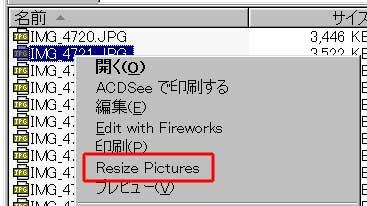 resize.jpg