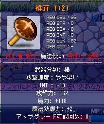 20070808184416.jpg