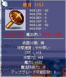 20070823153053.jpg