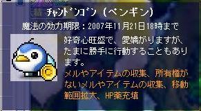20070825170618.jpg