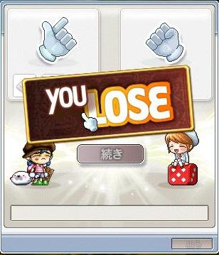 Lose.jpg